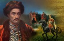 333 роки тому поблизу Чутового на Полтавщині Івана Мазепу обрали Гетьманом  України