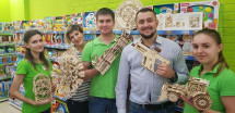 Українці запустили стартап: магазин екоіграшок DoEcoLiving