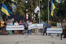 У Краматорську пройшов мітинг під гаслом «Руки геть від армії!»