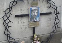 До 20-річчя загибелі безкомпромісного оборoнця рідної мови – Ігора Білозiра