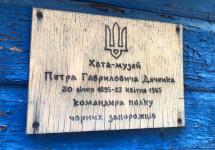 У селі Березова Лука на Полтавщині вшанували  командира полку «Чорні запорожці» Армії УНР