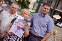 Акція до дня народження політв'язня Вигівського