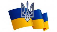 Поклін Українській Нації з нагоди 29-ої Річниці Проголошення Відновлення Незалежности України