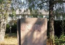На Полтавщині демонтували останній в Україні пам'ятник Фрідріху Енгельсу