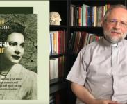 Епархія святого Володимира Великого в Парижі рекомендує книжку про УПА