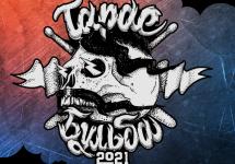"""Рок-опера """"Тарас Бульба"""" – онлайн-презентація музики та лібрето"""
