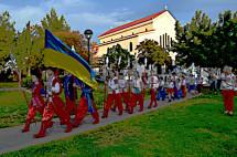 Українці Греції запрошують на козацький фестиваль