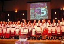 ХХІХ Фестиваль української культури на Підляшші «Підляська осінь»