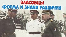 Чому досі у ЗМІ мовчать про російських фашистів?