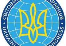 Провід СКУ зустрівся з пані Послом України у США Оксаною Маркаровою
