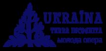 У День Захисника України відео-прем'єра опери-міфу «Ukraine – Terra Incognita»
