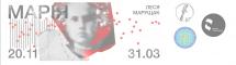 «Марія»: найвідоміша у світі виставка про Голодомор вперше в Україні