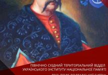 У музеї «Поле Полтавської битви» підбили підсумки вікторини до 310-річниці Конституції Пилипа Орлика