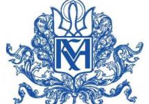 Де була кузня керівників Києво-Могилянки
