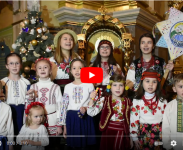 ОУН – привітання з Різдвом