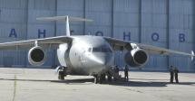"""""""Антонов"""" нарешті може будувати літаки без воронежців"""