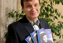 """В Естонії відбулась презентація книги """"Ліна Костенко"""""""