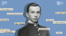НКВД проти «бойчукістів»: як сфабрикували справу на художника Івана Липківського