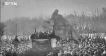 Пам'ятник Шевченку у Полтаві: полтавці відзначили 95-річчя з часу встановлення