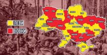 """Запрошуємо молодь з усієї України до участі в Тереновій грі """"Гурби-Антонівці"""""""