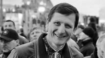 Олександр Сич: Нововиявлена праця Степана Ленкавського – зразок націоналістичної конфліктології