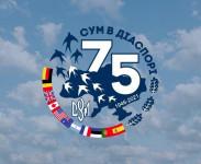 75-ліття СУМ в діаспорі