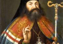 До 340-річчя народження Феофана Прокоповича, який допоміг створити  Імперію зла