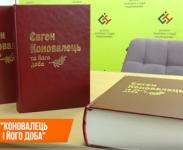 Рідкісні фотографії, спогади та документи: Євген Коновалець і його доба