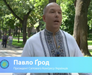Привітання з 30 річницею Незалежності України від Світового Конґресу Українців
