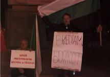 ФСБ затримала борця за незалежність Сибіру