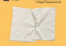 Презентація українсько-польського проєкту «Обійми» Моніки Дрожинської і Лади Наконечної у NAMU