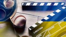У Пекіні проведуть «Дні українського кіно»