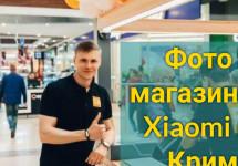 Xiaomi припинила блокувати свої смартфони в Криму після визнання Китаєм виборів у Думу