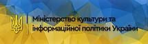 В Україні заснували державну премію ім. Мирослава Скорика у галузі музичного мистецтва