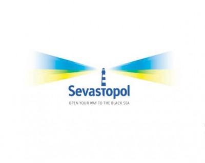 Sebast-ua-logo