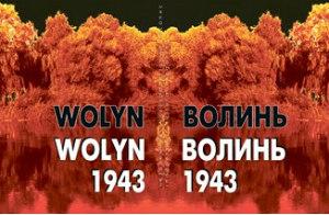 Volyn-2013_html_81c2a289
