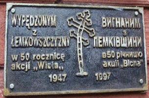 wisla-doshka