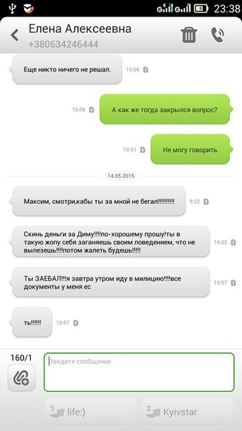Redaktor_html_531a12c1