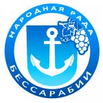 1 Емблема «Народної Ради Бессарабії»