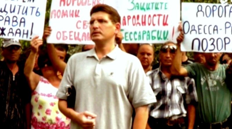 3 Олександр Янков – громадський захисник «НРБ»