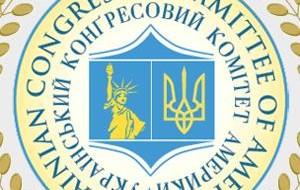 ucca_ukr_kongres_kom