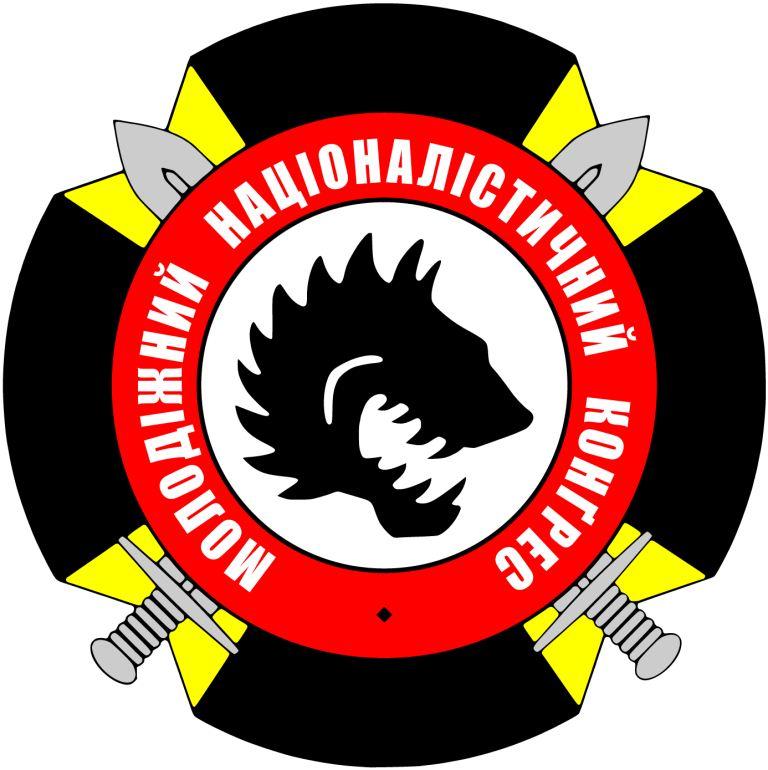 logo_mnk5