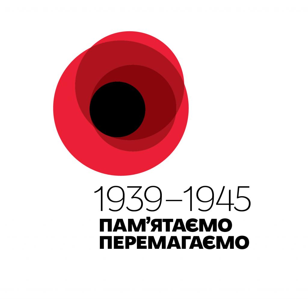 У 71-у річницю завершення Другої світової Україна особливо вшанує жінок-учасниць війни