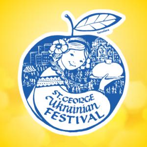 Нью Йорк готується до українського фестивалю. Найбільшого за межами України