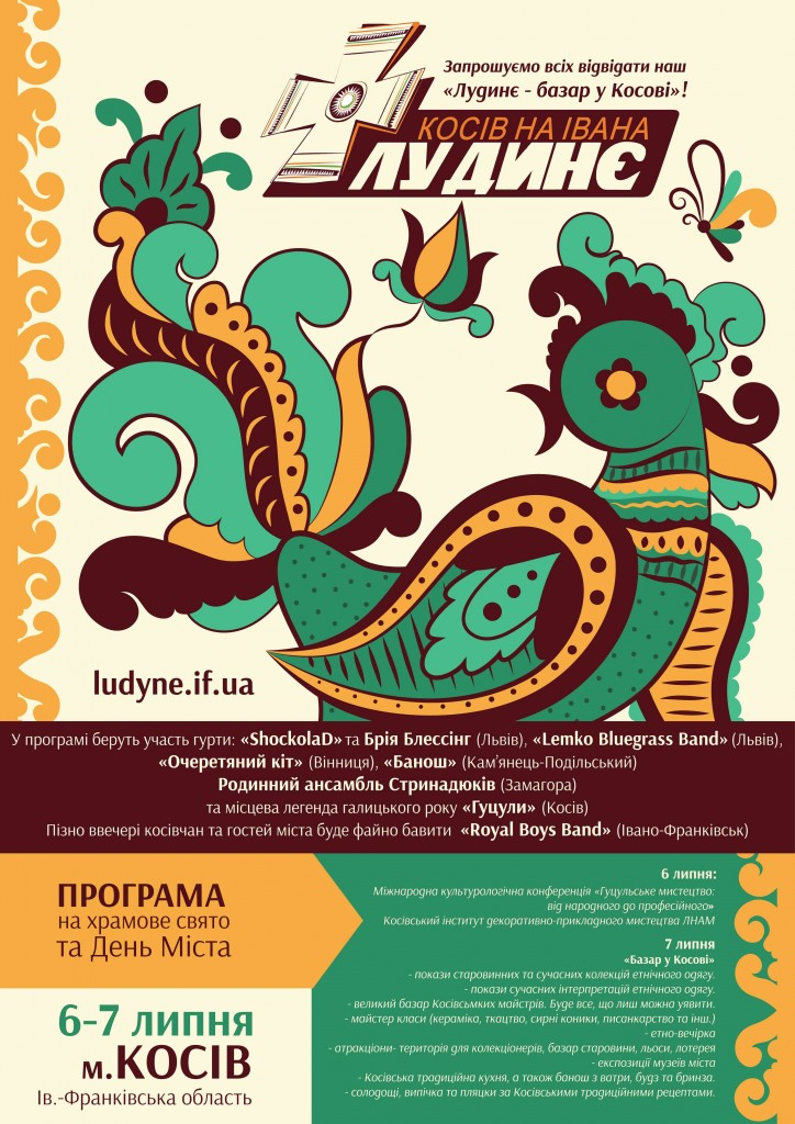 плакат копіяA3
