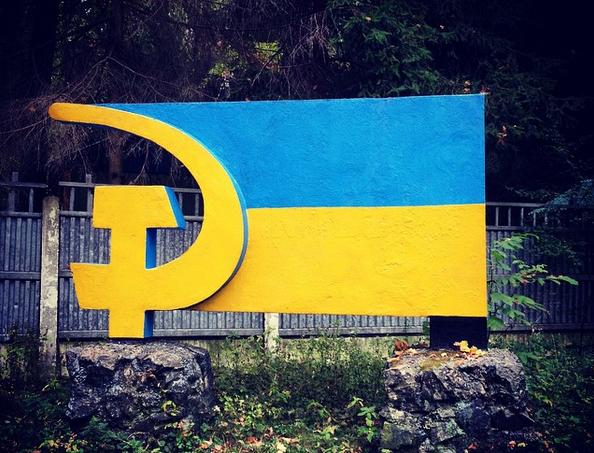 sovok-in-ukraine