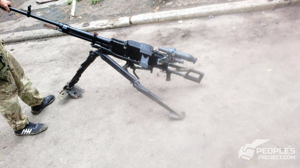 кулемет