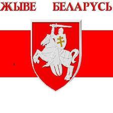 belarus_html_2cfdd215