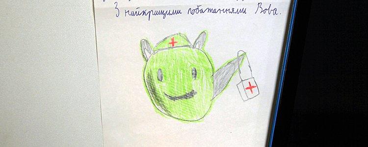 Юний_html_4ade9cd9
