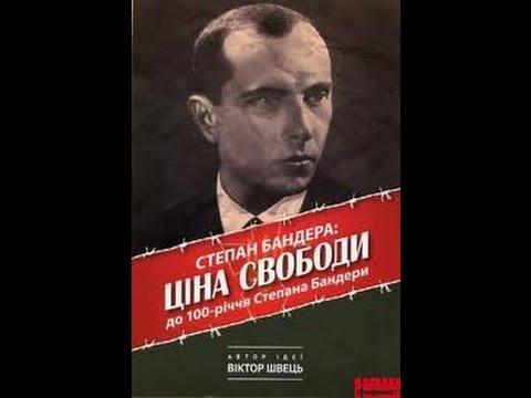 cina_svobody